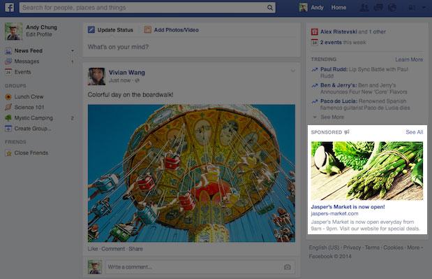 מודעות צד של פייסבוק