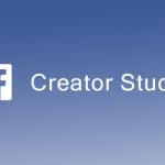 פייסבוק משיקה את Creator Studio