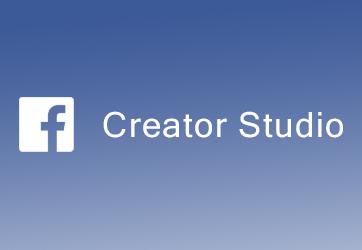 Facebook Creator Studio – מרכז ניהול תוכן לדף עסקי [סקירה]