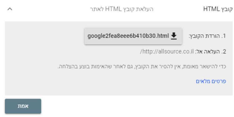 אימות באמצעות תג כלי מנהל אתרים