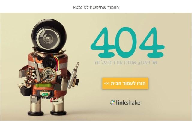 שגיאה http 404